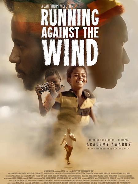 biegnąc pod wiatr